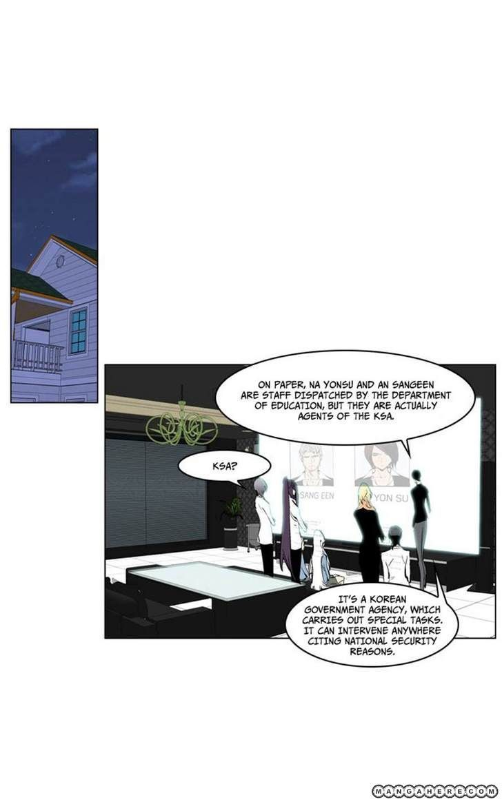 Noblesse 208 Page 2