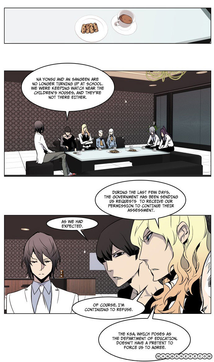 Noblesse 211 Page 3