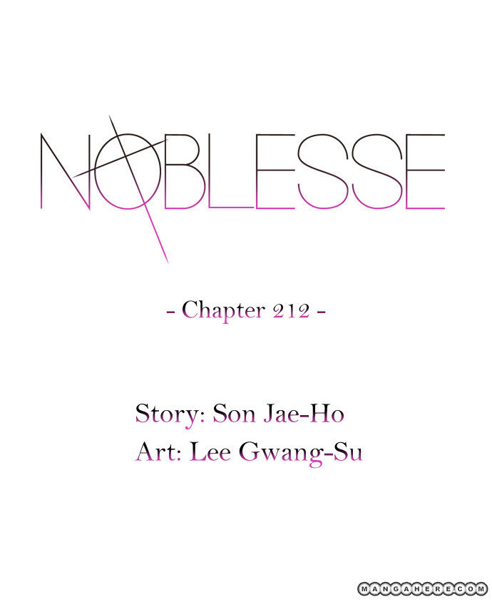 Noblesse 212 Page 2