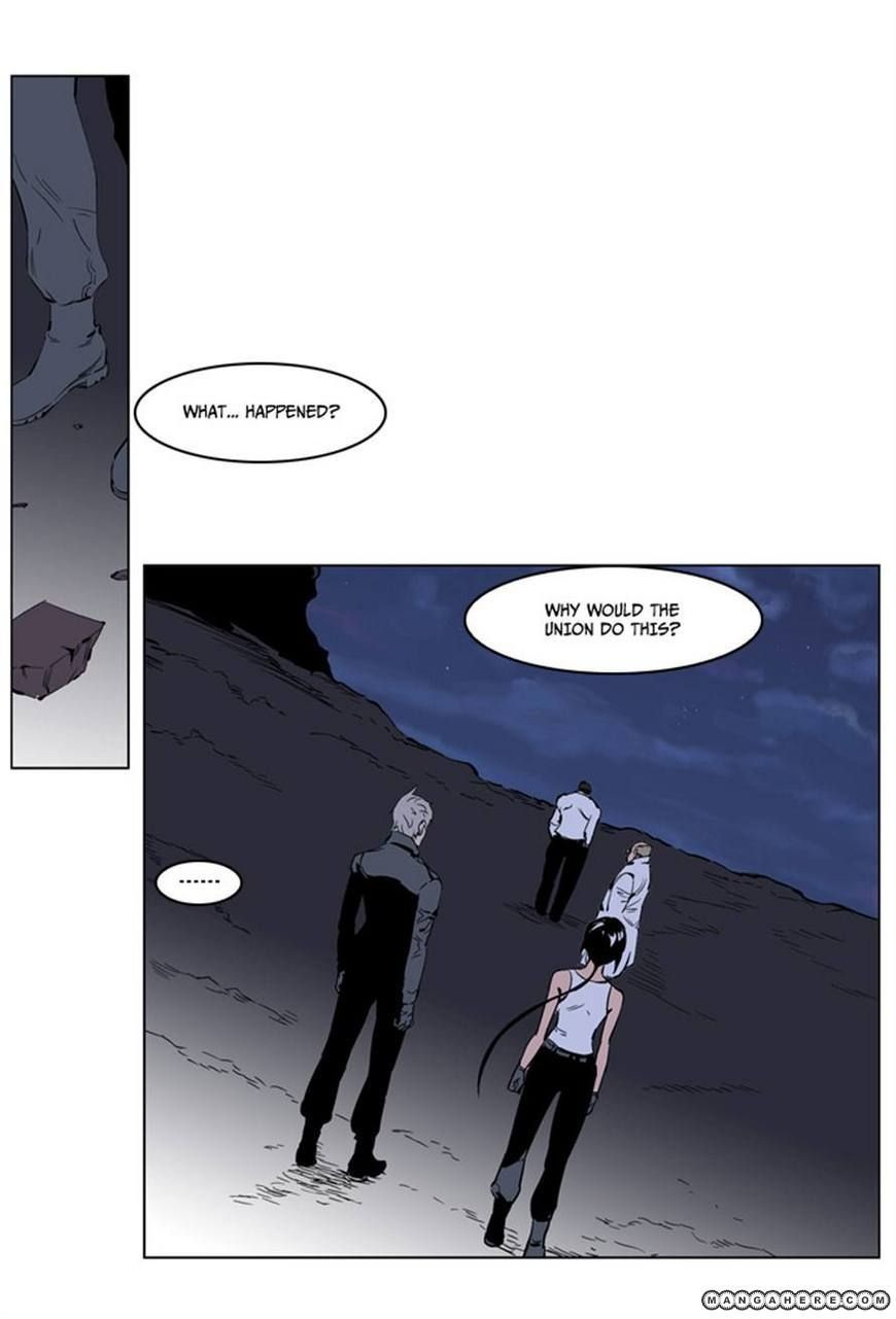 Noblesse 220 Page 2