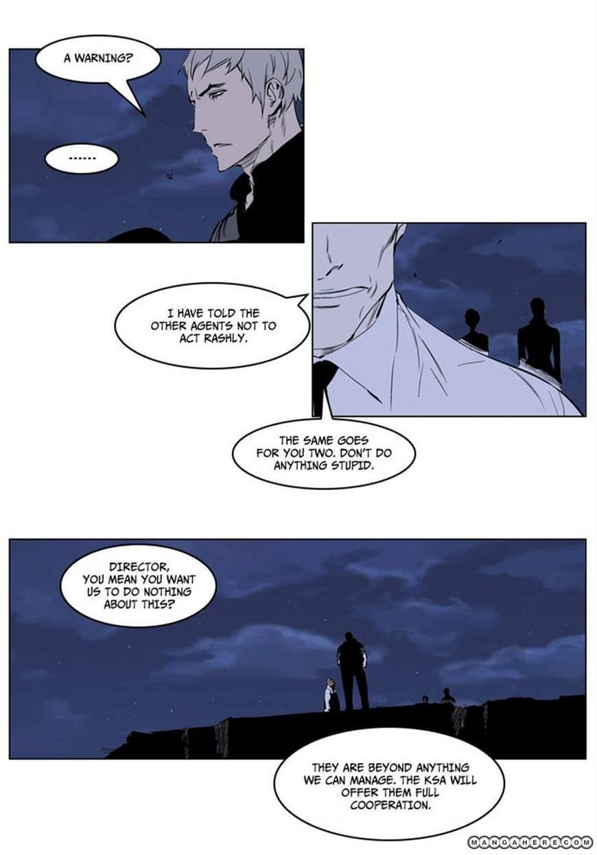 Noblesse 220 Page 3