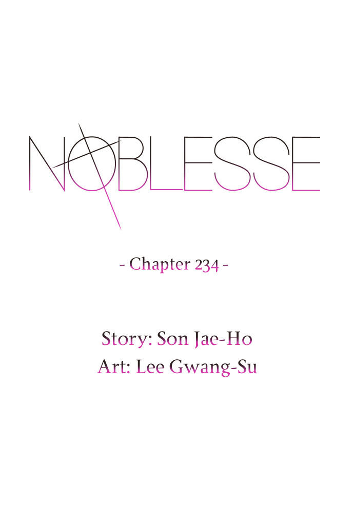 Noblesse 234 Page 2