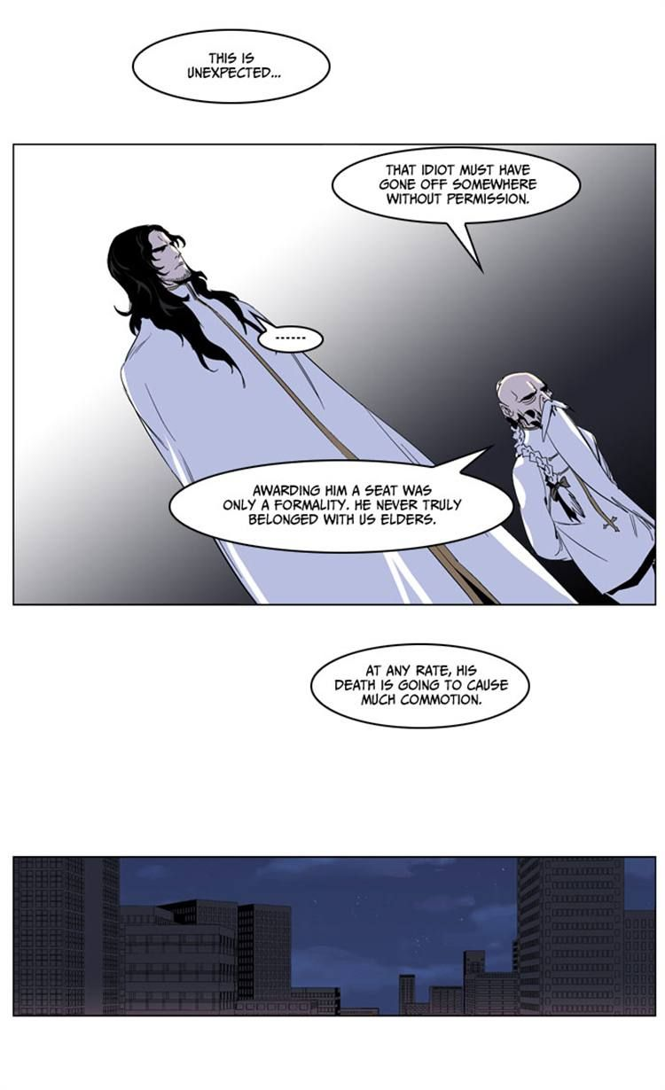 Noblesse 235 Page 4