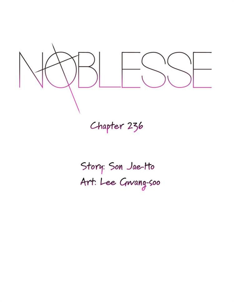 Noblesse 236 Page 1