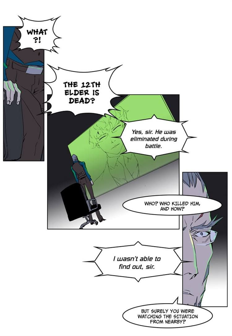 Noblesse 236 Page 2