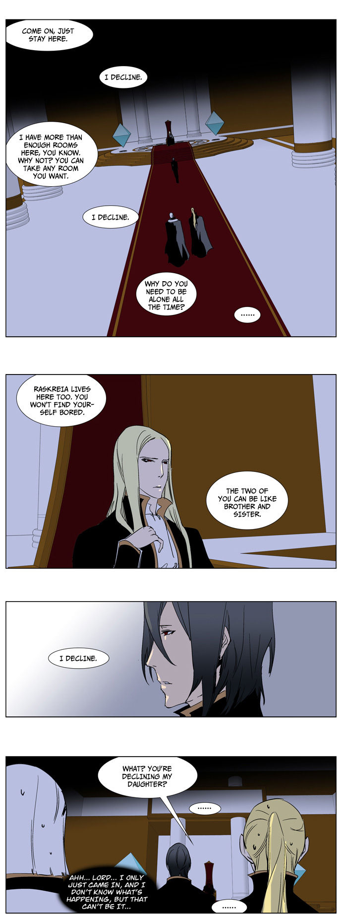 Noblesse 239 Page 5