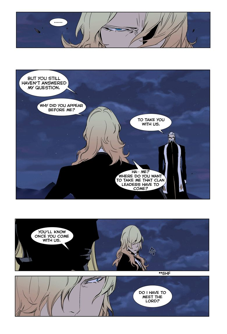 Noblesse 241 Page 4