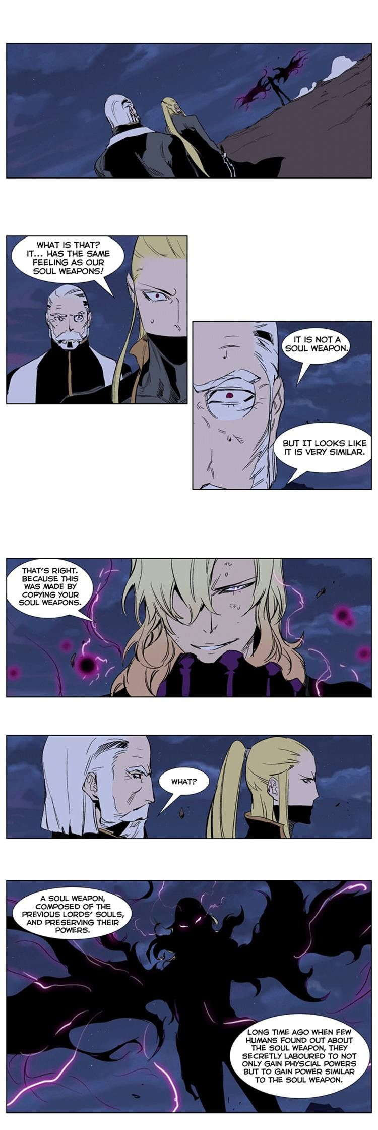 Noblesse 242 Page 2