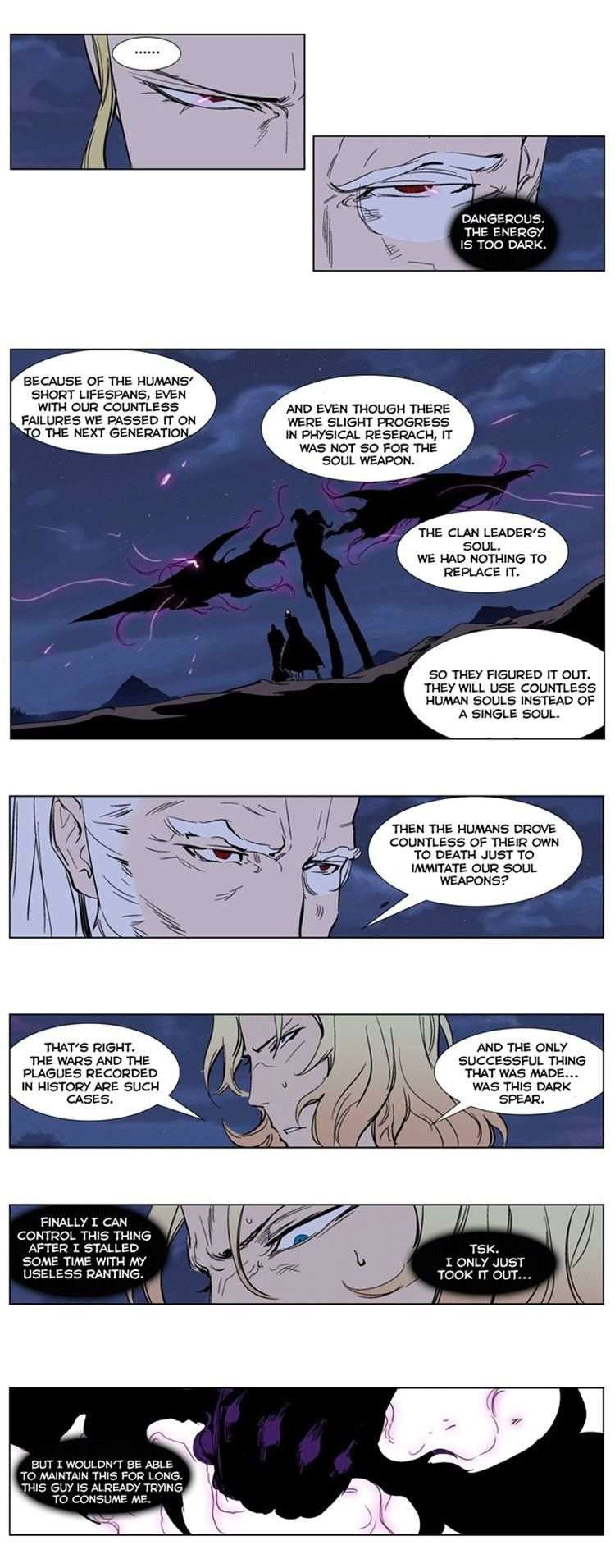 Noblesse 242 Page 3