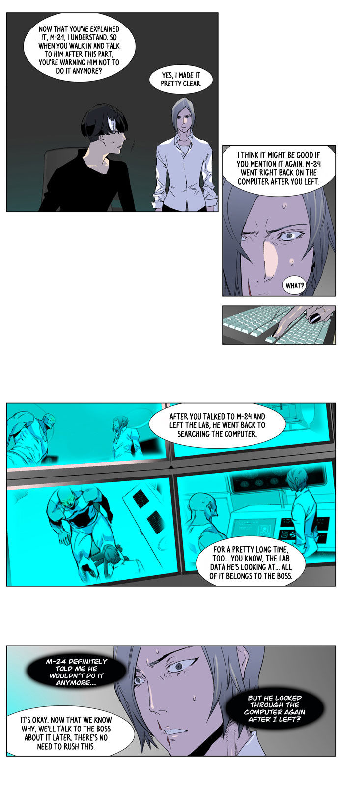 Noblesse 252 Page 5