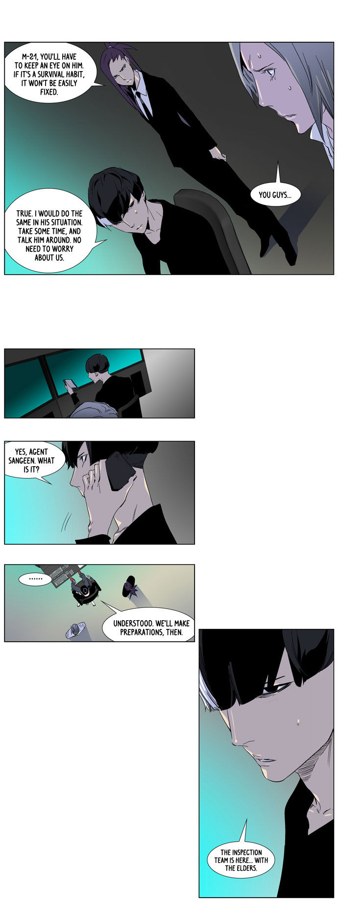 Noblesse 252 Page 6