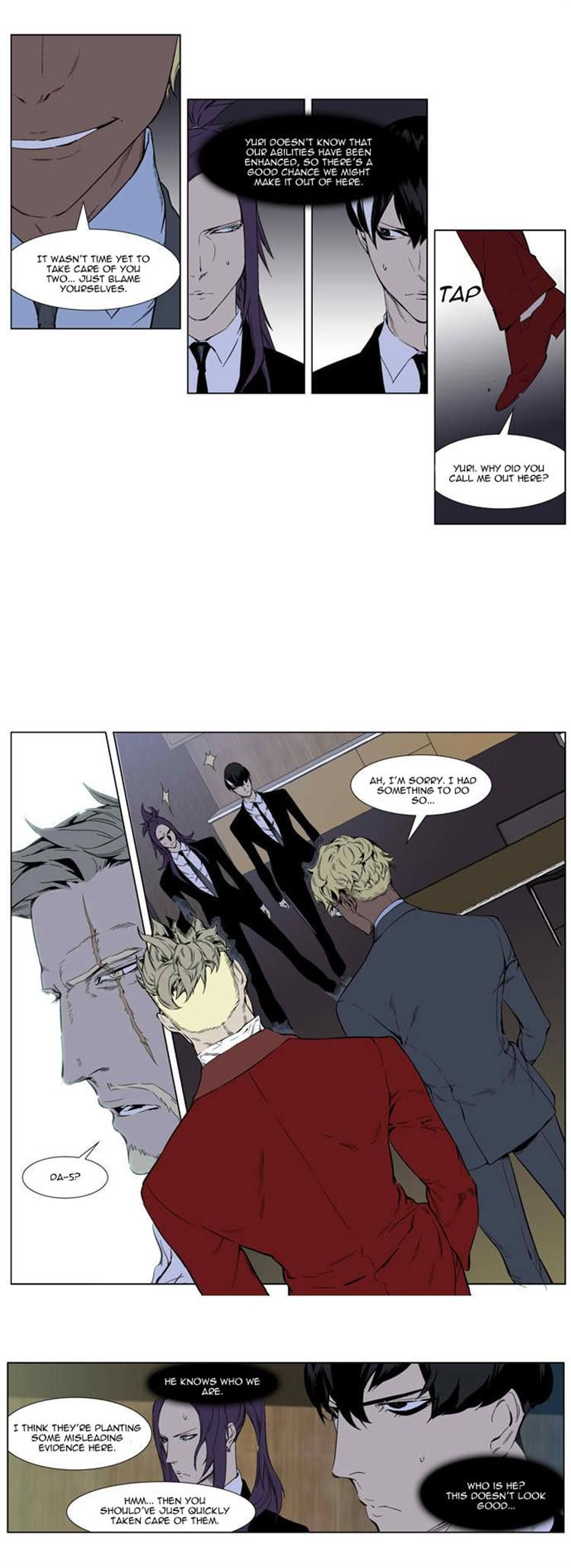Noblesse 254 Page 3