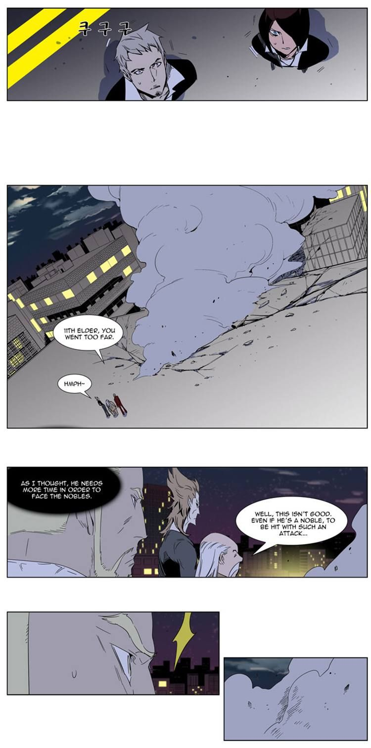 Noblesse 256 Page 14
