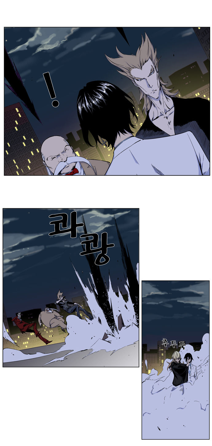Noblesse 257 Page 4