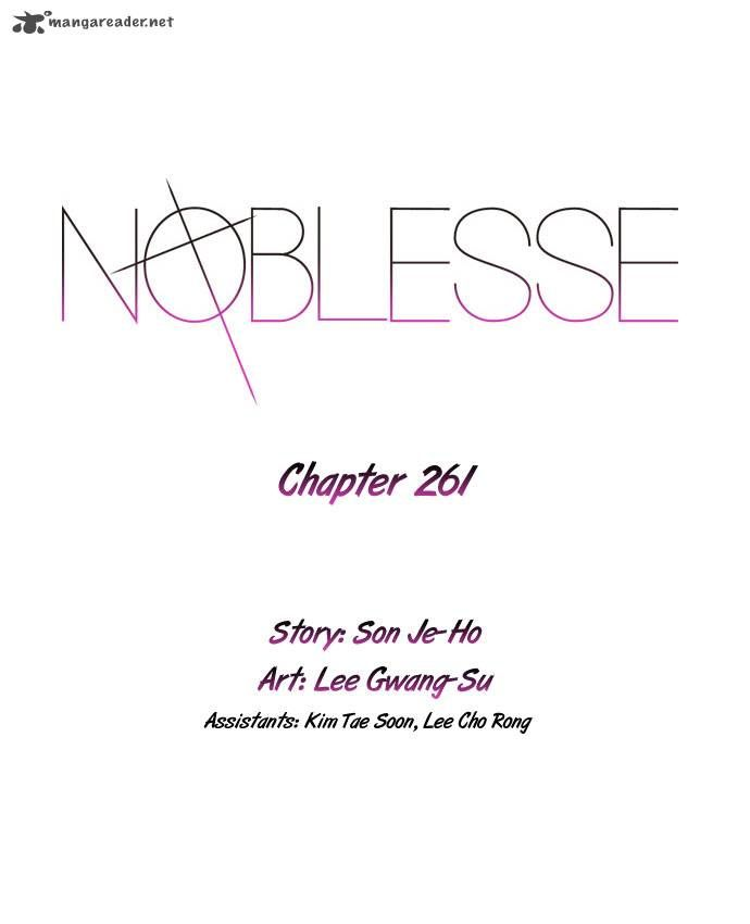 Noblesse 261 Page 2