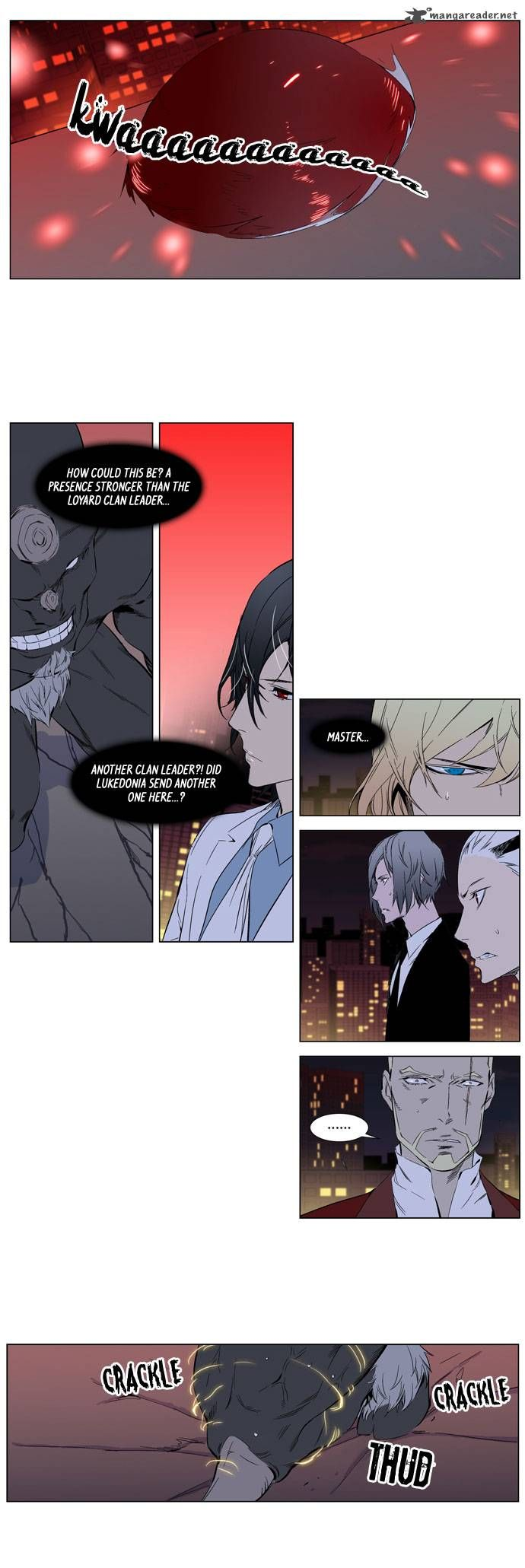 Noblesse 261 Page 3