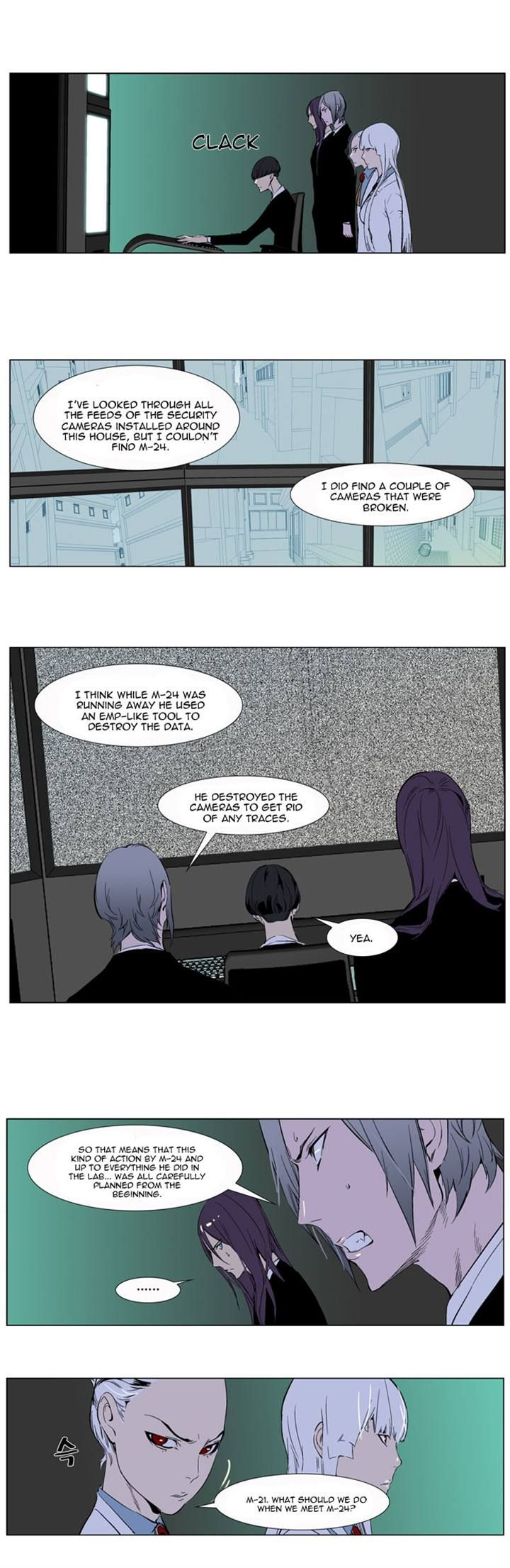 Noblesse 264 Page 2