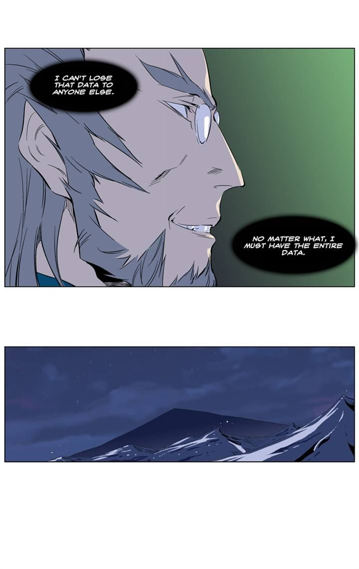 Noblesse 265 Page 4