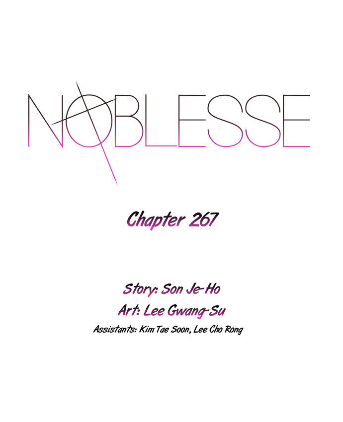 Noblesse 267 Page 2