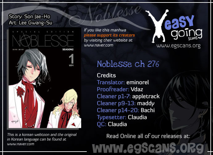 Noblesse 276 Page 2