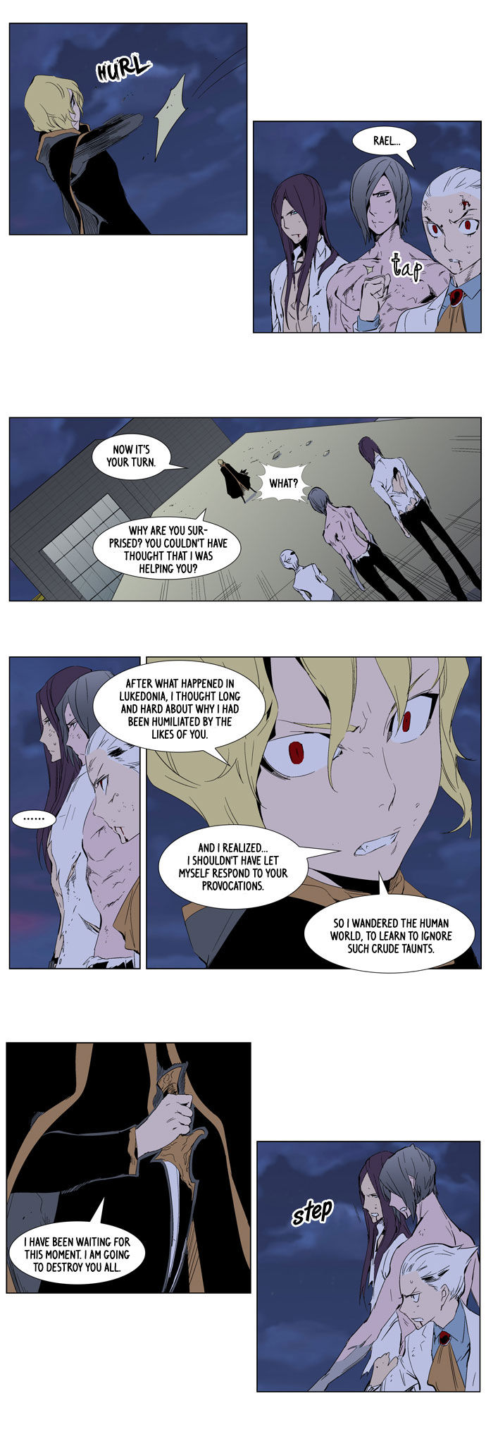 Noblesse 276 Page 3