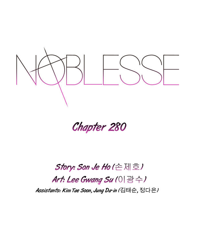Noblesse 280 Page 2