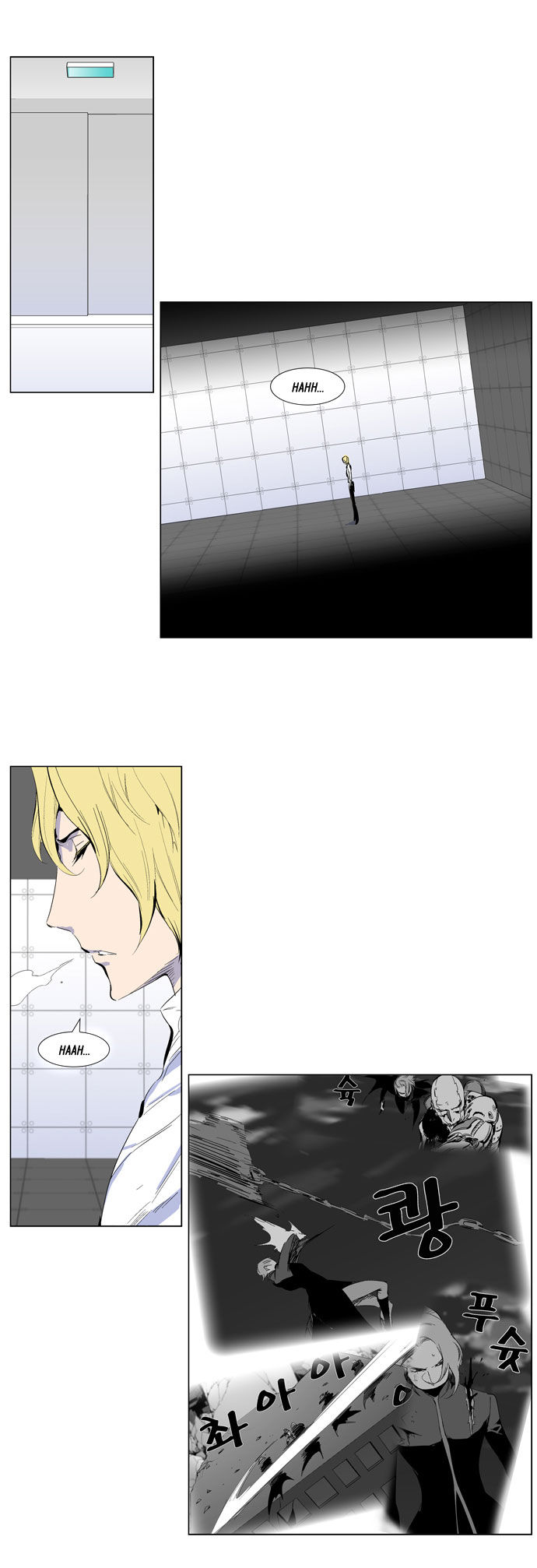 Noblesse 285 Page 3