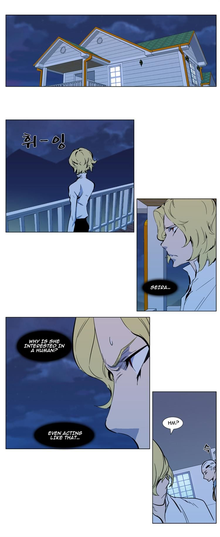 Noblesse 298 Page 2