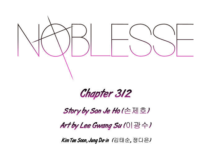 Noblesse 312 Page 2