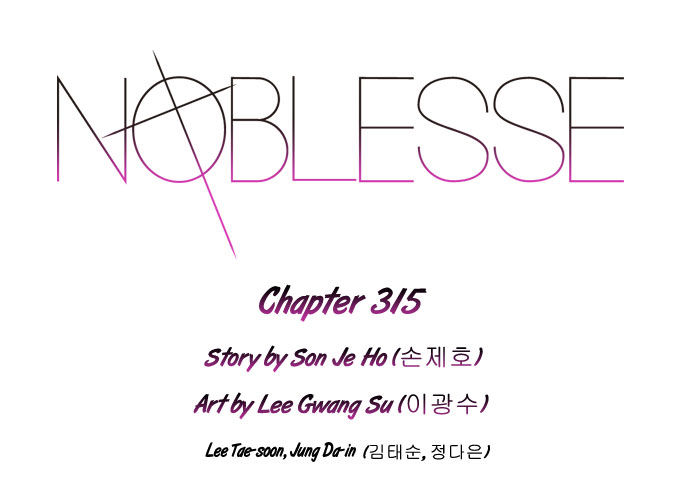 Noblesse 315 Page 2