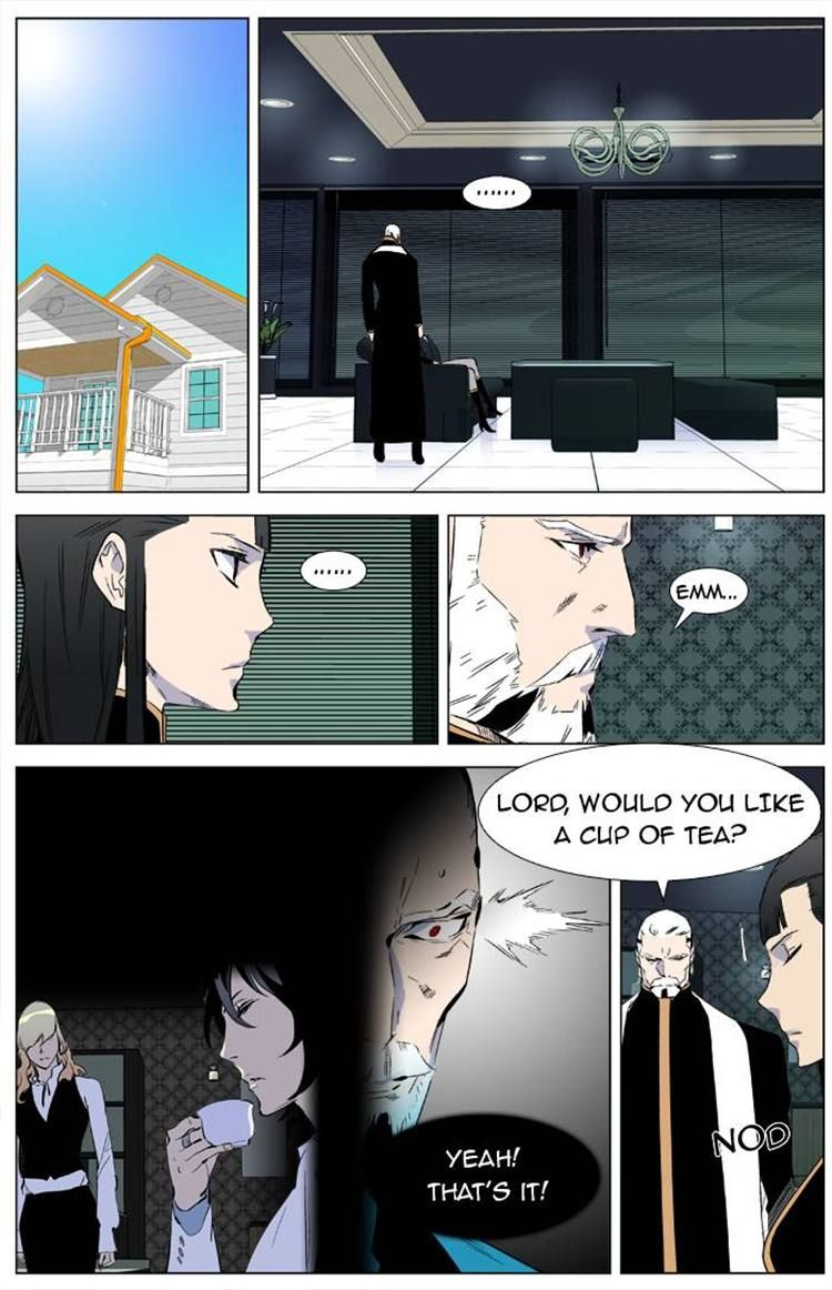 Noblesse 333 Page 2