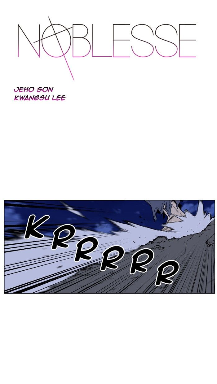 Noblesse 459 Page 1
