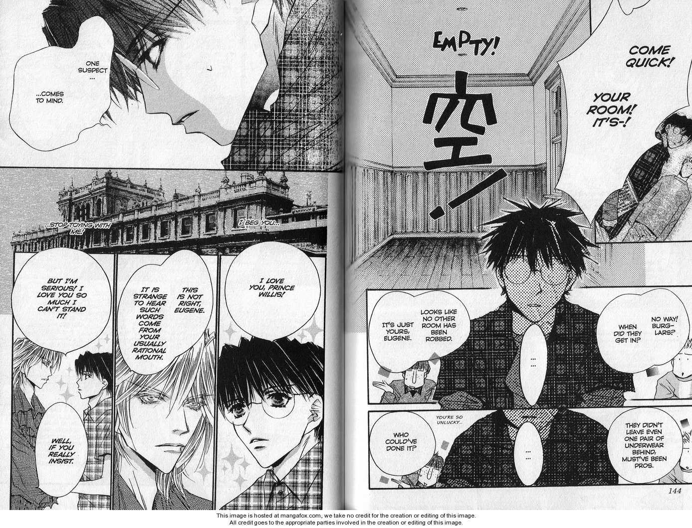 Akugi Ouji 5 Page 3