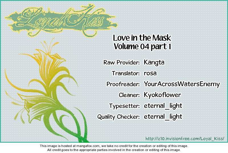Love in the Mask 0 Page 3