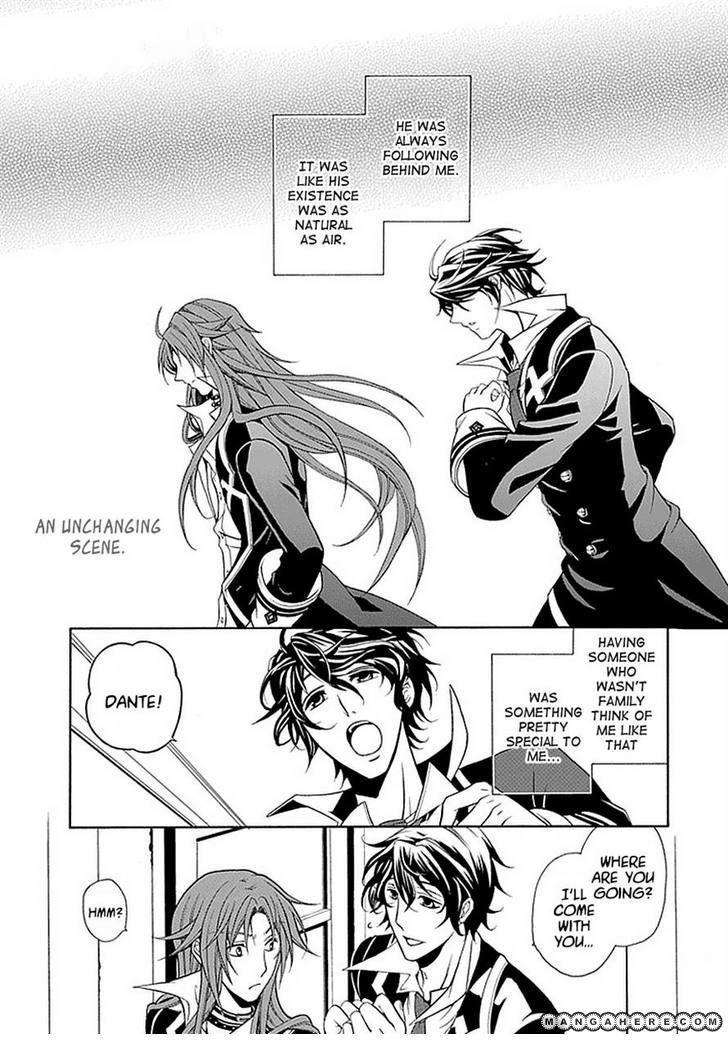 Sougiya Riddle 19 Page 1