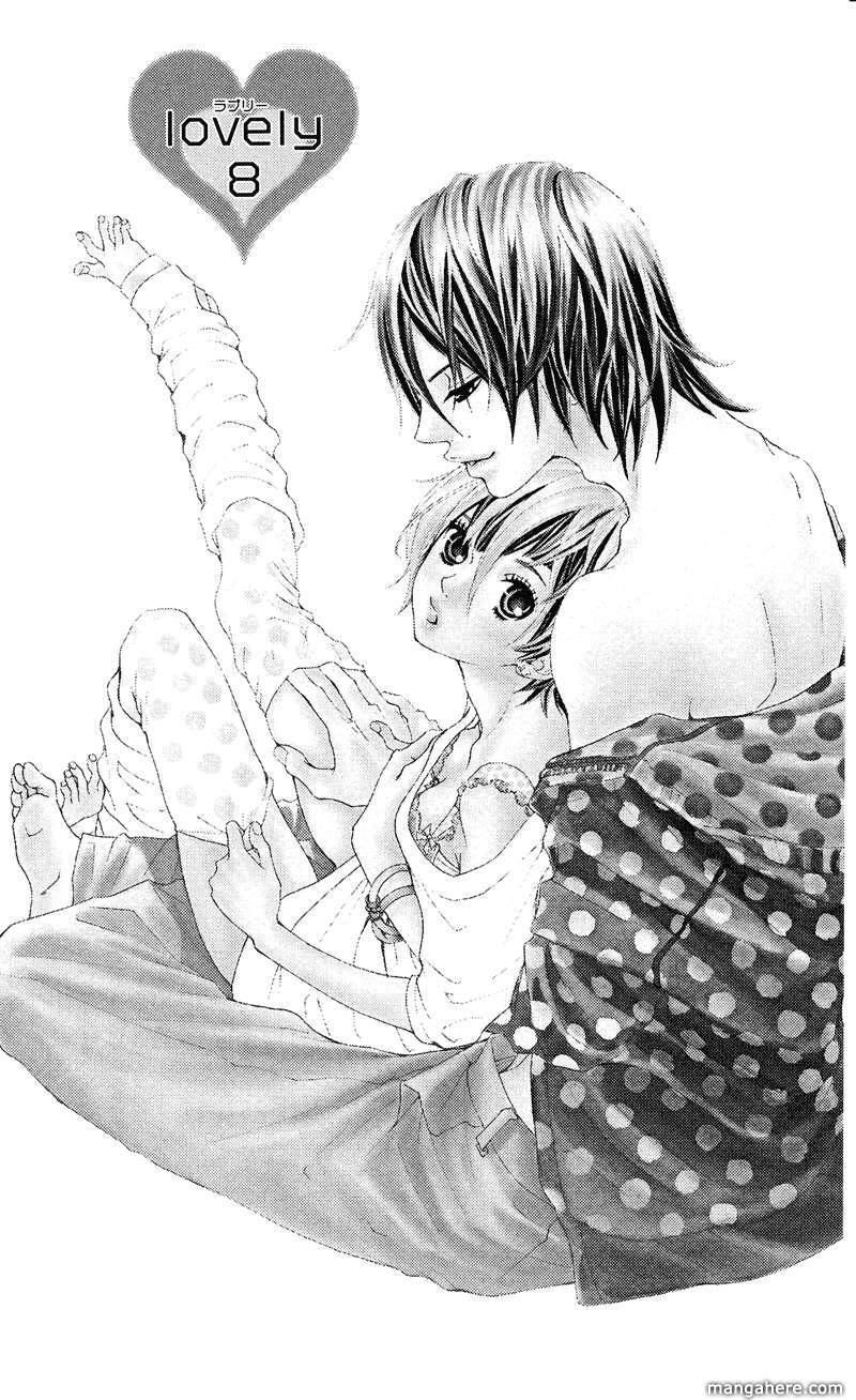 Himitsu no Ai chan 8 Page 2