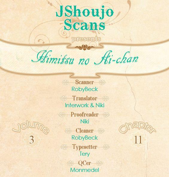 Himitsu no Ai chan 11 Page 1