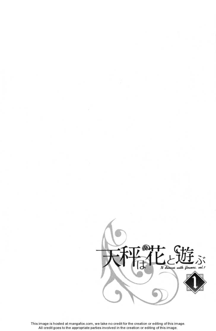 Tenbin wa Hana to Asobu 3 Page 1