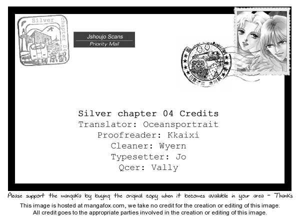 Silver (FUJITA Kazuko) 4 Page 1