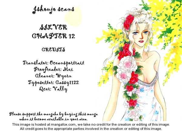 Silver (FUJITA Kazuko) 12 Page 1