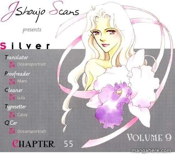 Silver (FUJITA Kazuko) 55 Page 1
