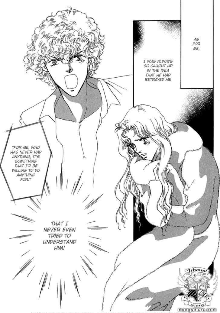 Silver (FUJITA Kazuko) 57 Page 2