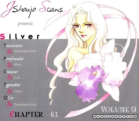 Silver (FUJITA Kazuko) 61 Page 1