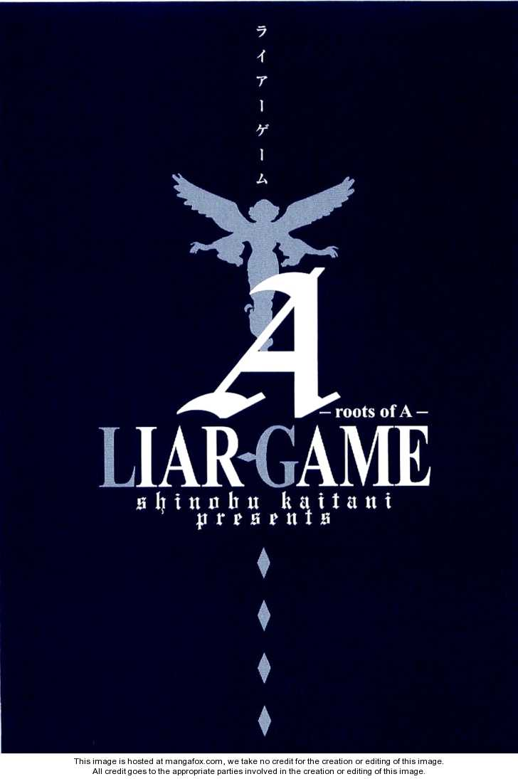 Liar Game - Roots of A 3.5 Page 4