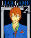 Liar Game - Roots of A