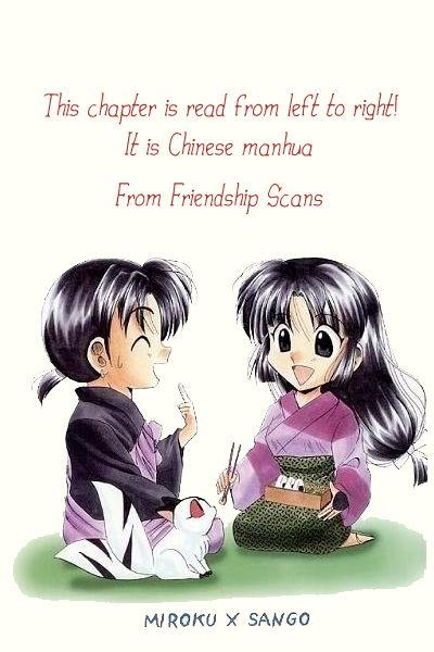 Loulan Yi Meng 8 Page 2