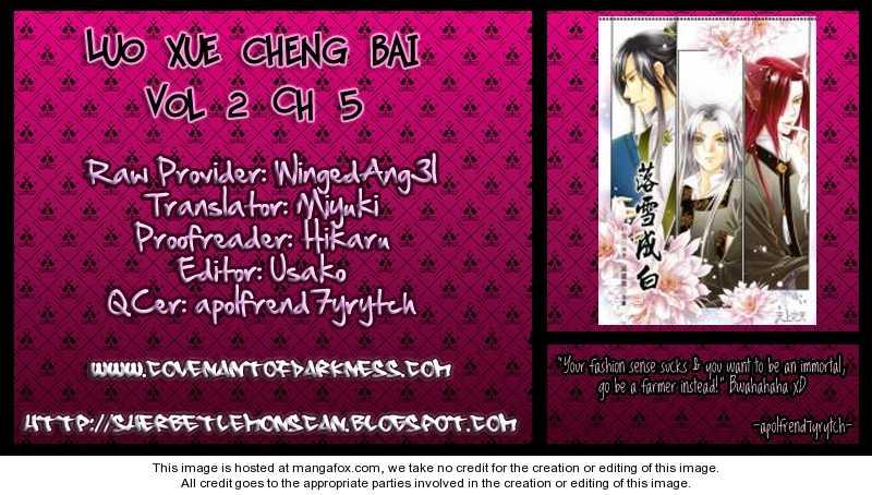 Luo Xue Cheng Bai 5 Page 2