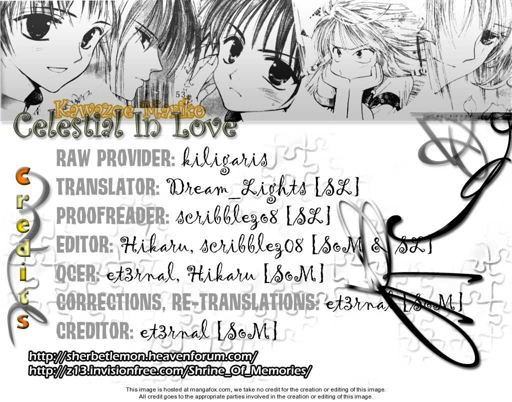 Renai Chuudokuteki Senjutsushi 1 Page 2