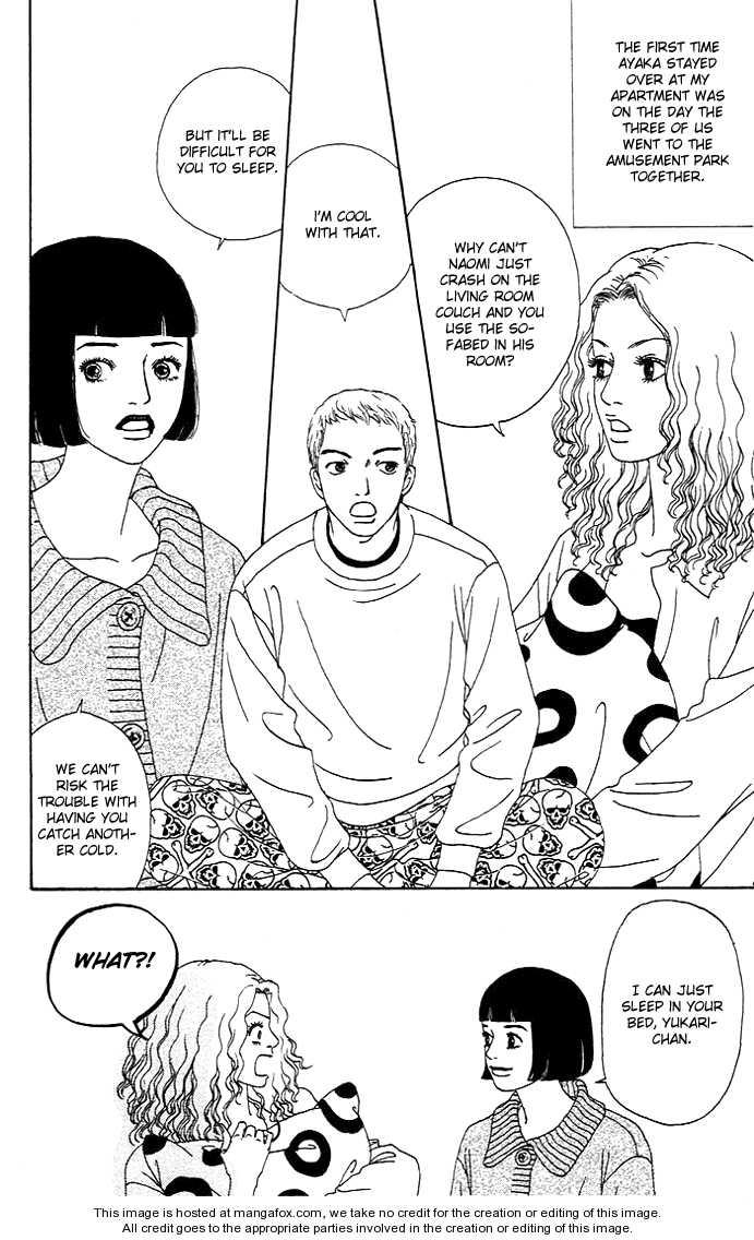 Futago 3 Page 2