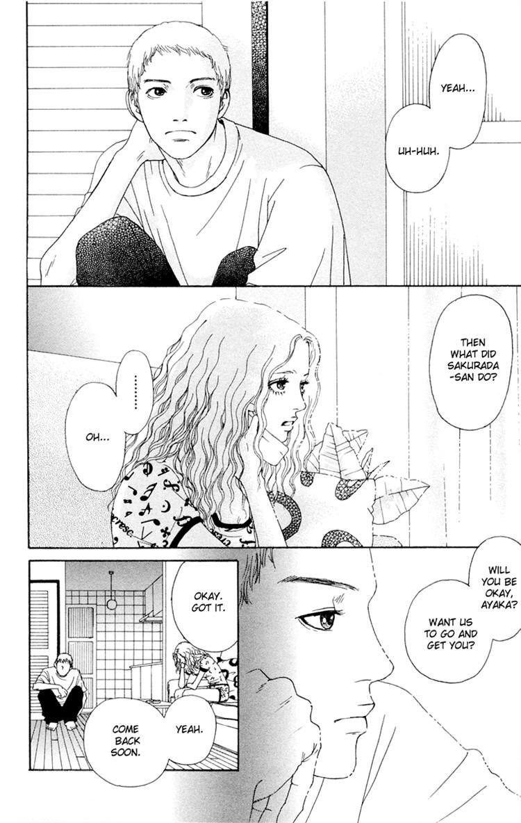 Futago 15 Page 2